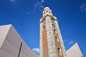 Clock tower in Hong Kong, it is one of the landmark in Tsim Sha — Foto Stock