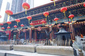 Wong Tai Sin Temple in Hong Kong at day — Stock Photo
