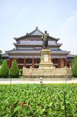 在广州,中国太阳孙中山先生纪念厅具有里程碑意义 — 图库照片
