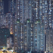 """Hong Kong crowded apartments at night - The feeling of """"Under th — Stock Photo #7311818"""