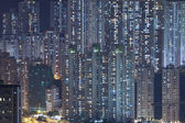 "Hong Kong crowded apartments at night - The feeling of ""Under th — Stock Photo"