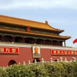 Tiananmen square in Beijing, China - Stock Photo