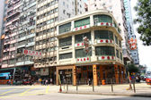 Hong Kong old apartment blocks — Stock fotografie