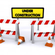 under construction&quot — Stock Photo #6875194