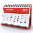 October 2011 calendar — Stock Photo
