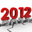 New year 2012 — Stock Photo #7364677