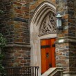 Duke University Chapel Side Door — Stock Photo #7690212