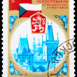 Postage Stamp — Stock Photo #7690914