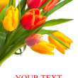 Red and yellow tulips — Stock Photo #7246404