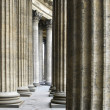 Stock Photo: Columns of KazCathedral