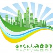 Ecological green clean city - Stock Vector