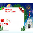 Beautiful cristmas postcard — Stock Photo #7663558