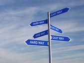 La forma fácil y difícil — Foto de Stock