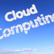 Cloud Computing — Stock Photo #7695244