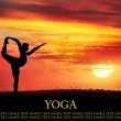 Yoga silhouette Natarajasana dancer pose — Stock Photo