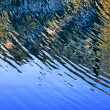 Semicircle Ripples on the water — Stock Photo