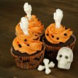 Halloween cupcakes — Stock Photo #7346340
