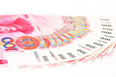 Chinese money 100 yuan — Stock Photo