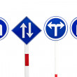 Traffic road sign — Stock Photo