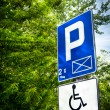 Royalty-Free Stock Photo: Parking place sign for disabled