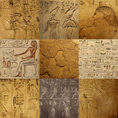 Set of ancient Egyptian writing — Stock Photo