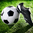 Soccer ball and shoes — Stockfoto