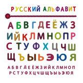 Russian abc — Stock Vector