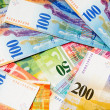 Stock Photo: Swiss currency francs