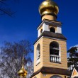Christian ortodoxal domes of temple. Spaso-Preobrazhenia Temple. — Stock Photo