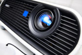 Multimedia projector closeup. — Stock Photo