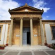 The Pancyprian Gymnasium, Lefkosia (Nicosia), Cyprus. — Stock Photo