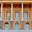 ������, ������: Museum of Fine Arts Nice France Musee des Beaux Arts