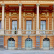 Постер, плакат: Museum of Fine Arts Nice France Musee des Beaux Arts