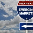 Stockfoto: Emerging markets road sign