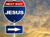 Jesus road sign — Stock Photo