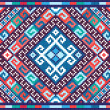 Stock vektor: Ukrainiethnic seamless ornament, #73, vector