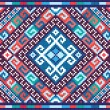 Cтоковый вектор: Ukrainiethnic seamless ornament, #73, vector
