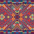 Cтоковый вектор: Ukrainiethnic seamless ornament, #74, vector