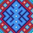 Cтоковый вектор: Ethnic slavic seamless pattern#10