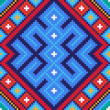 Stock vektor: Ethnic slavic seamless pattern#10