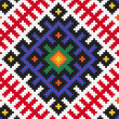 Ethnic slavic seamless pattern#12 — Image vectorielle