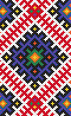 Ethnic slavic seamless pattern#12 — Stock Vector