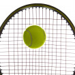 Tennis Ball in Action - Foto de Stock