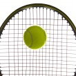 Tennis Ball in Action — Stock Photo