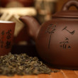 China tea — Stock Photo #6752169