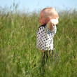 Boy in grass — Stock Photo #6752996