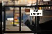 No entry gate — Stock Photo