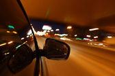 Natt köra — Stockfoto