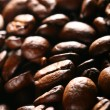 Coffee background — Stock Photo #6934497