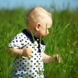 Boy in grass — Stock Photo #7114746